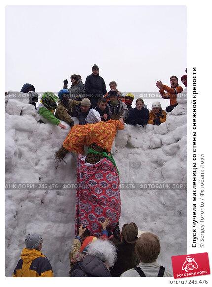 Спуск чучела масленицы со стены снежной крепости, фото № 245476, снято 9 марта 2008 г. (c) Sergey Toronto / Фотобанк Лори