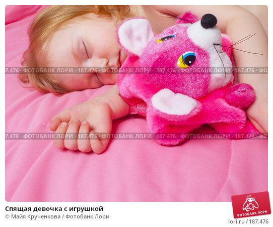 Спящая девочка с игрушкой, фото № 187476, снято 18 января 2008 г. (c) Майя Крученкова / Фотобанк Лори