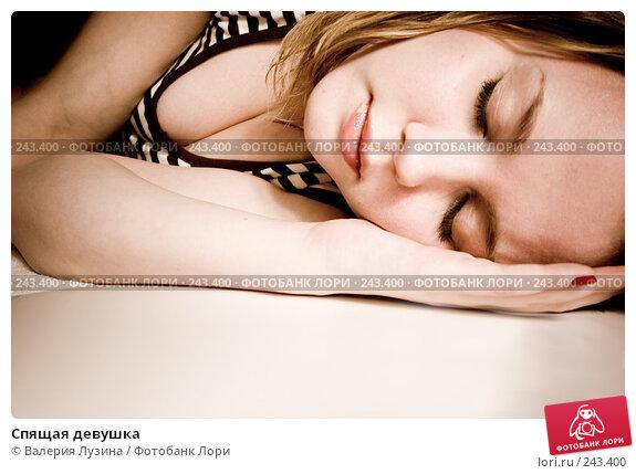 Фотоальбомы спящих девушек