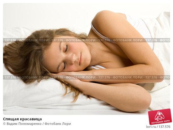 Купить «Спящая красавица», фото № 137576, снято 5 ноября 2007 г. (c) Вадим Пономаренко / Фотобанк Лори