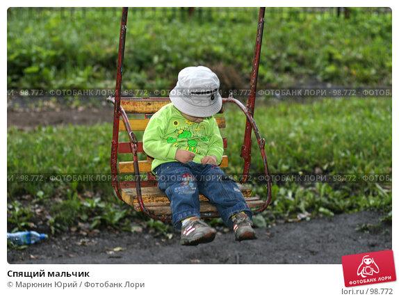 Спящий мальчик, фото № 98772, снято 16 июля 2007 г. (c) Марюнин Юрий / Фотобанк Лори