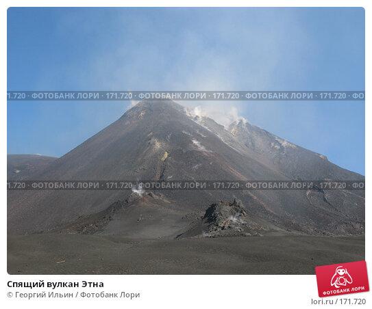 Спящий вулкан Этна, фото № 171720, снято 2 октября 2007 г. (c) Георгий Ильин / Фотобанк Лори