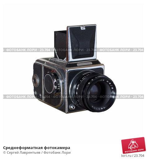 Среднеформатная фотокамера, фото № 23704, снято 31 марта 2017 г. (c) Сергей Лаврентьев / Фотобанк Лори