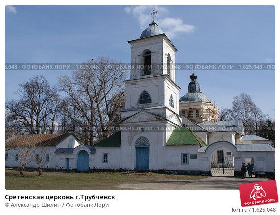 Купить «Сретенская церковь г.Трубчевск», фото № 1625048, снято 13 апреля 2010 г. (c) Александр Шилин / Фотобанк Лори