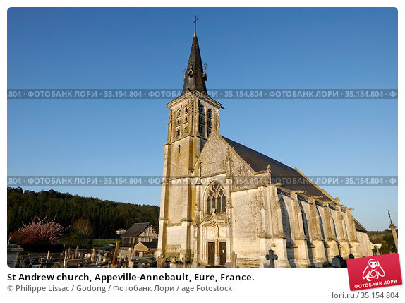 St Andrew church, Appeville-Annebault, Eure, France. Стоковое фото, фотограф Philippe Lissac / Godong / age Fotostock / Фотобанк Лори