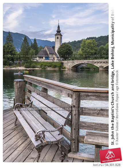 St. John the Baptist's Church and bridge, Lake Bohinj, Municipality of Bohinj, Triglav National Park, Slovenia. Стоковое фото, фотограф Xavier Subias / age Fotostock / Фотобанк Лори