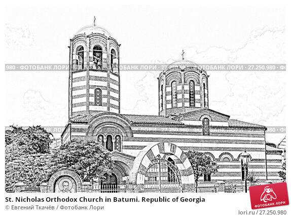 Купить «St. Nicholas Orthodox Church in Batumi. Republic of Georgia», фото № 27250980, снято 10 июля 2013 г. (c) Евгений Ткачёв / Фотобанк Лори