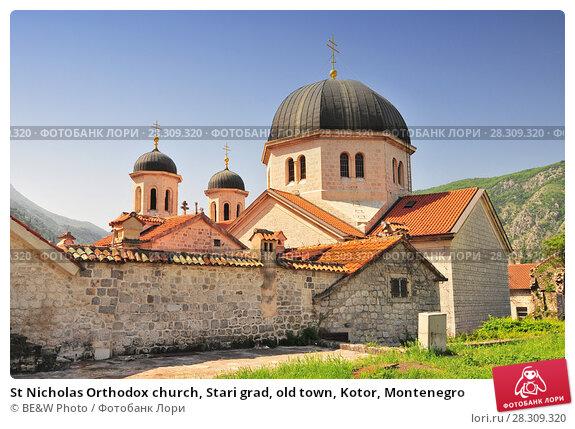 Купить «St Nicholas Orthodox church, Stari grad, old town, Kotor, Montenegro», фото № 28309320, снято 25 апреля 2018 г. (c) BE&W Photo / Фотобанк Лори