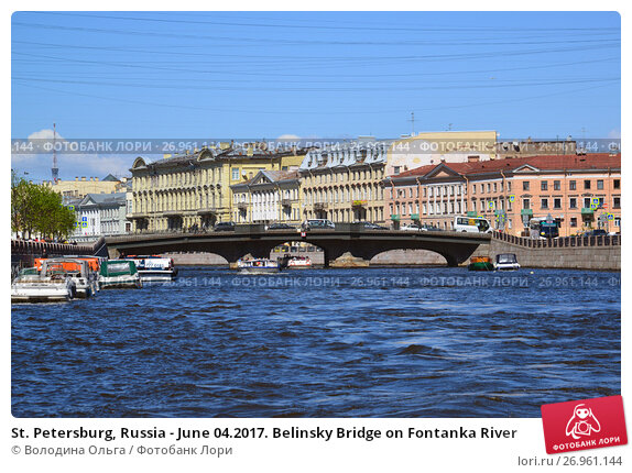St. Petersburg, Russia - June 04.2017. Belinsky Bridge on Fontanka River, фото № 26961144, снято 4 июня 2017 г. (c) Володина Ольга / Фотобанк Лори