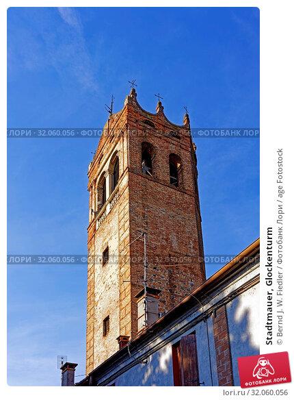Stadtmauer, Glockenturm. Стоковое фото, фотограф Bernd J. W. Fiedler / age Fotostock / Фотобанк Лори