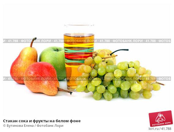 Стакан сока и фрукты на белом фоне, фото № 41788, снято 30 марта 2007 г. (c) Бутинова Елена / Фотобанк Лори