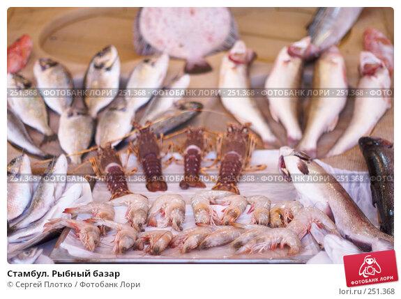 Стамбул. Рыбный базар, фото № 251368, снято 2 сентября 2007 г. (c) Сергей Плотко / Фотобанк Лори