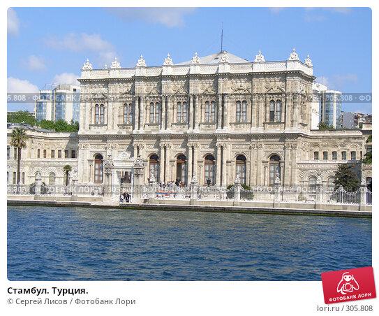 Купить «Стамбул. Турция.», фото № 305808, снято 6 мая 2008 г. (c) Сергей Лисов / Фотобанк Лори