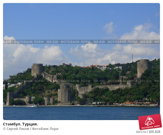 Стамбул. Турция., фото № 305828, снято 6 мая 2008 г. (c) Сергей Лисов / Фотобанк Лори