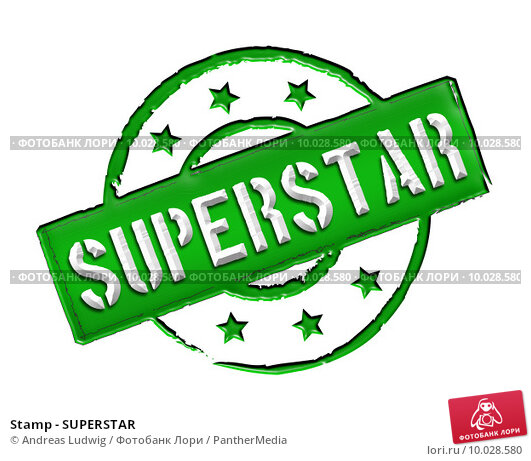 Купить «Stamp - SUPERSTAR», фото № 10028580, снято 20 января 2018 г. (c) PantherMedia / Фотобанк Лори