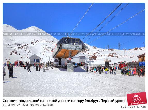 Станция гондольной канатной дороги на гору Эльбрус. Первый уровень (2015 год). Редакционное фото, фотограф Parmenov Pavel / Фотобанк Лори