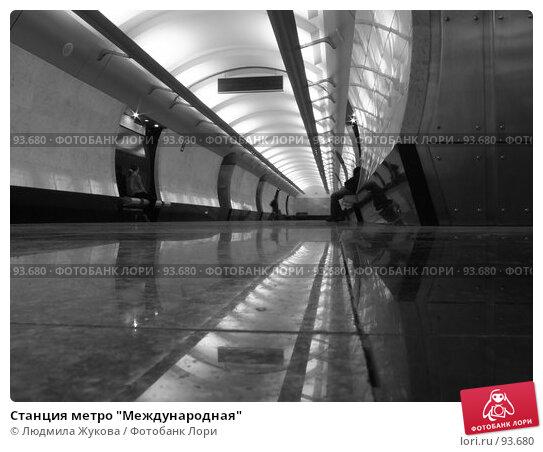 "Станция метро ""Международная"", фото № 93680, снято 4 октября 2007 г. (c) Людмила Жукова / Фотобанк Лори"