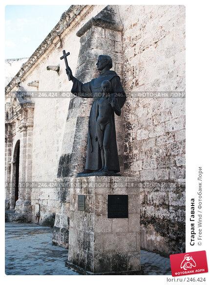 Купить «Старая Гавана», эксклюзивное фото № 246424, снято 22 марта 2018 г. (c) Free Wind / Фотобанк Лори