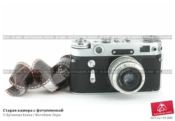 Старая камера с фотопленкой, фото № 41840, снято 19 февраля 2007 г. (c) Бутинова Елена / Фотобанк Лори