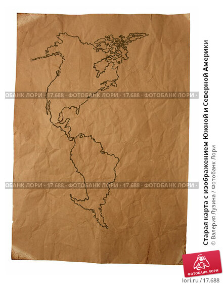 Старая карта с изображением Южной и Северной Америки, фото № 17688, снято 13 сентября 2006 г. (c) Валерия Потапова / Фотобанк Лори