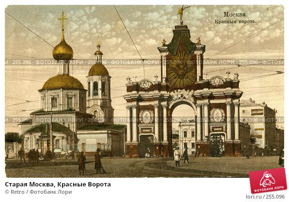 Старая Москва, Красные Ворота, фото № 255096, снято 10 декабря 2016 г. (c) Retro / Фотобанк Лори
