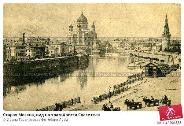 Старая Москва, вид на храм Христа Спасителя, фото № 200888, снято 25 мая 2017 г. (c) Ирина Терентьева / Фотобанк Лори