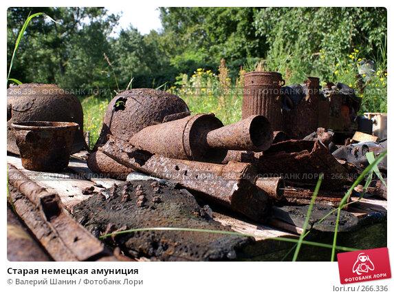 Купить «Старая немецкая амуниция», фото № 266336, снято 29 июля 2007 г. (c) Валерий Шанин / Фотобанк Лори