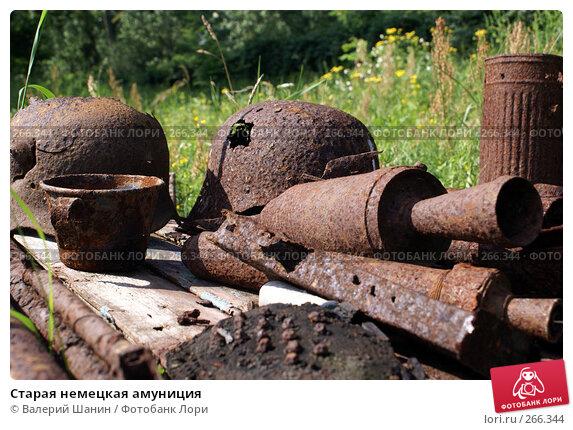 Старая немецкая амуниция, фото № 266344, снято 29 июля 2007 г. (c) Валерий Шанин / Фотобанк Лори