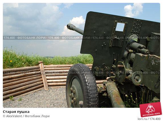 Старая пушка, фото № 174400, снято 26 мая 2007 г. (c) AlexValent / Фотобанк Лори