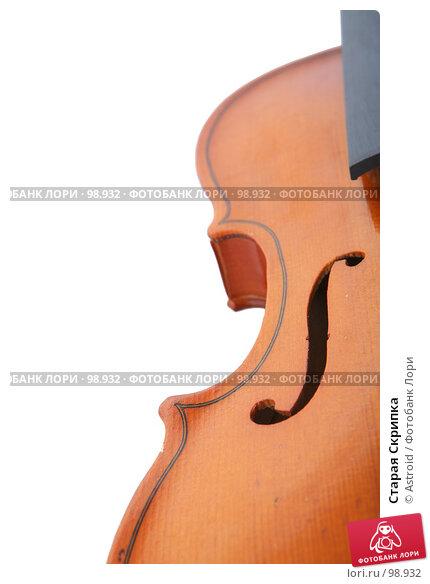 Старая Скрипка, фото № 98932, снято 2 мая 2007 г. (c) Astroid / Фотобанк Лори