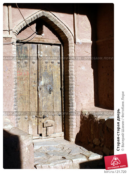 Старая-старая дверь, фото № 21720, снято 23 ноября 2006 г. (c) Валерий Шанин / Фотобанк Лори