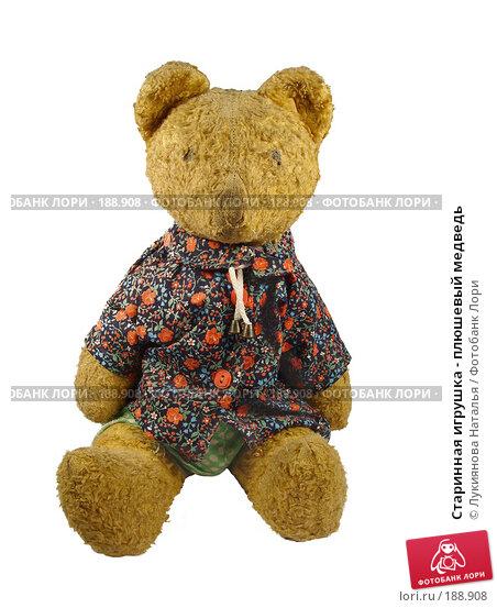 Старинная игрушка - плюшевый медведь, фото № 188908, снято 29 января 2008 г. (c) Лукиянова Наталья / Фотобанк Лори