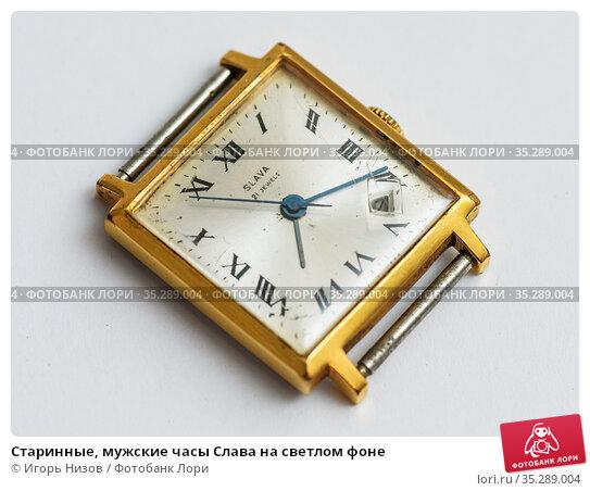 Старинные, мужские часы Слава на светлом фоне. Редакционное фото, фотограф Игорь Низов / Фотобанк Лори