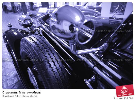 Старинный автомобиль, фото № 235080, снято 16 января 2008 г. (c) Astroid / Фотобанк Лори
