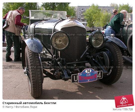 Старинный автомобиль Бентли, фото № 159728, снято 20 мая 2003 г. (c) Harry / Фотобанк Лори