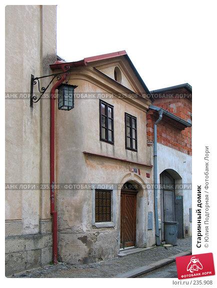 Купить «Старинный домик», фото № 235908, снято 16 марта 2008 г. (c) Юлия Селезнева / Фотобанк Лори
