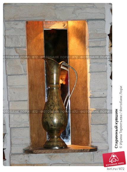 Старинный кувшин, эксклюзивное фото № 872, снято 20 августа 2005 г. (c) Ирина Терентьева / Фотобанк Лори