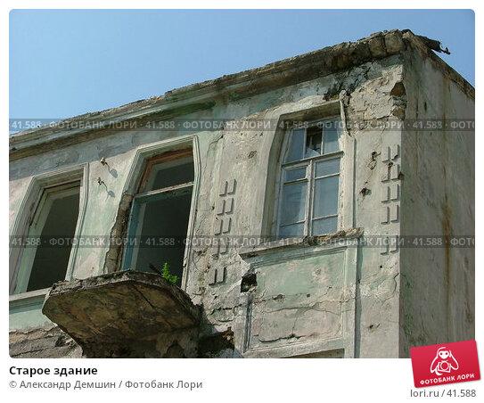 Старое здание, фото № 41588, снято 30 июля 2004 г. (c) Александр Демшин / Фотобанк Лори