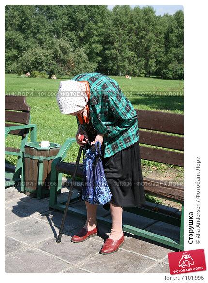 Старушка, фото № 101996, снято 24 июня 2017 г. (c) Alla Andersen / Фотобанк Лори