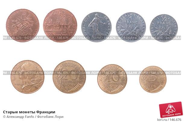 Старые монеты Франции, фото № 146676, снято 24 апреля 2017 г. (c) Александр Fanfo / Фотобанк Лори