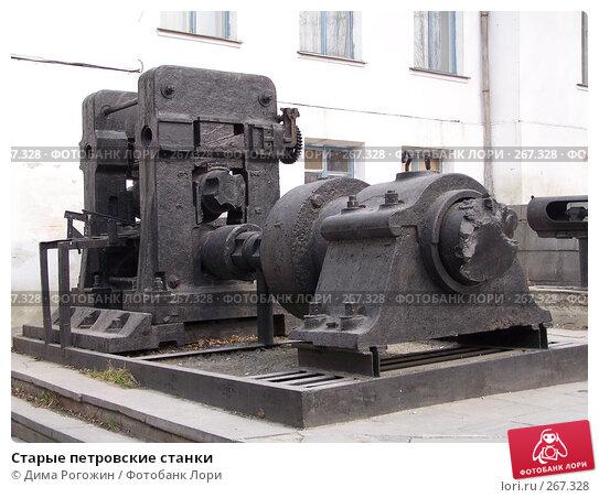 Старые петровские станки, фото № 267328, снято 22 апреля 2008 г. (c) Дима Рогожин / Фотобанк Лори