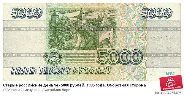 альбом для банкнот рбк