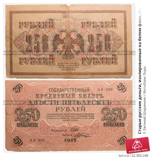 Купить русские деньги 20 000 гривен