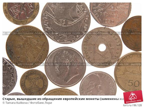 Старые, вышедшие из обращения европейские монеты (заменены на евро), фон, фото № 86128, снято 18 сентября 2007 г. (c) Tamara Kulikova / Фотобанк Лори
