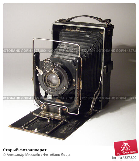 Старый фотоаппарат, фото № 327800, снято 18 сентября 2007 г. (c) Александр Михалёв / Фотобанк Лори