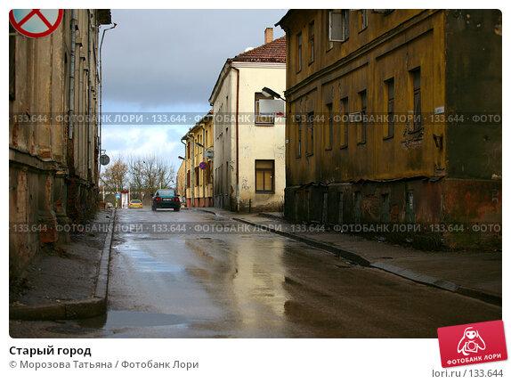 Старый город, фото № 133644, снято 2 января 2007 г. (c) Морозова Татьяна / Фотобанк Лори