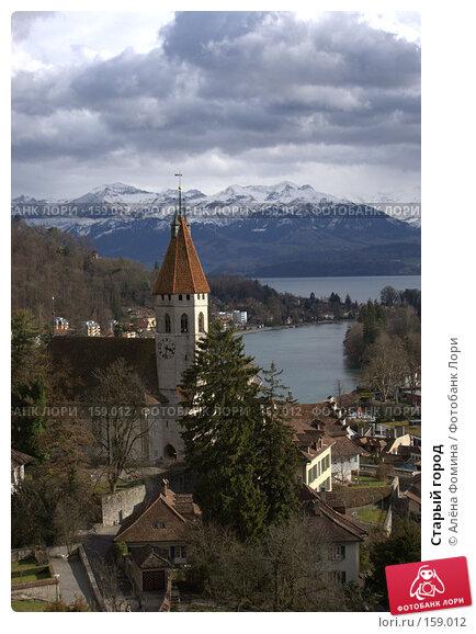 Старый город, фото № 159012, снято 3 марта 2007 г. (c) Алёна Фомина / Фотобанк Лори