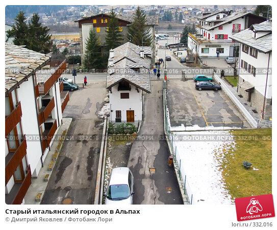 Старый итальянский городок в Альпах, фото № 332016, снято 6 февраля 2007 г. (c) Дмитрий Яковлев / Фотобанк Лори