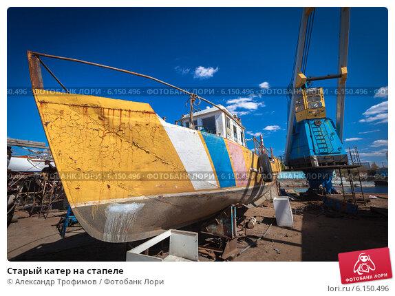 Постройка катеров в Николаеве, Украина. Строительство ...