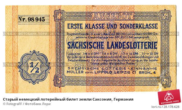 Купить «Старый немецкий лотерейный билет земли Саксония, Германия», эксклюзивное фото № 28178628, снято 27 марта 2018 г. (c) FotograFF / Фотобанк Лори